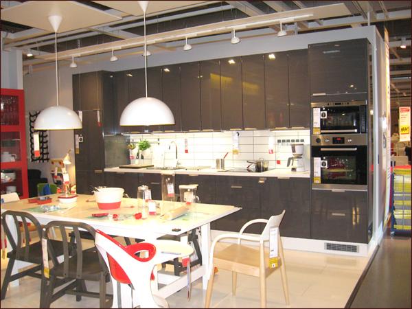 autre cuisine